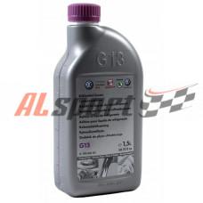 Антифриз готовый G13 VAG Ready Mix сиреневый 1,5 л G 013774M2 VW AD