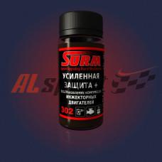 302-Восстановитель компрессии инжектор.двигателя  Сурм-ВК(i)