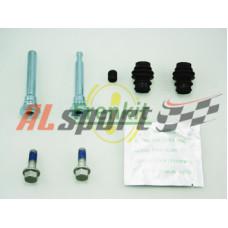 Комплект направляющих тормозного суппорта FORD FIESTA 08-