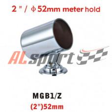 Подиум на 1 прибор чашка серебро 52 мм
