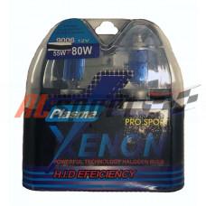 Лампа HB4 12V 51W 9006 PROSPORT 2 шт Super White