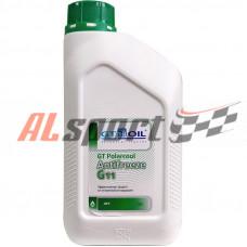 Антифриз готовый G11 GT OIL Polarcool зеленый, 1 кг