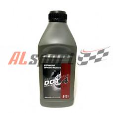 Тормозная жидкость ДОТ-4 0,9 литр