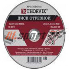 Диск отрезной абразивный по металлу, 125х1.2х22 мм THORVIK ACD