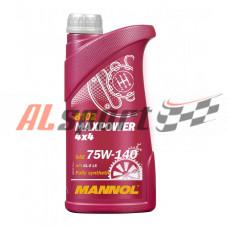 Масло трансмиссионное 75W140 MANNOL MAXpOWER GL5  (1 л) cинтетическое