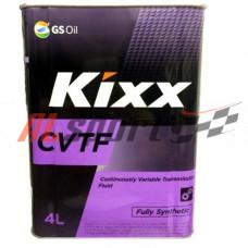 Масло трансмиссионное CVTF KIXX ( 4л) синтетическое