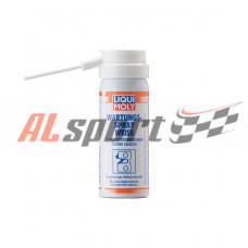 Грязеотталкивающая белая смазка Wartungs-Spray weiss 0,05л