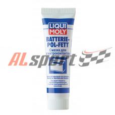 Смазка для электроконтактов Batterie-Pol-Fett 0,05кг