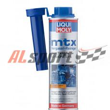 Очиститель карбюратора MTX Vergaser Reiniger 0,3л