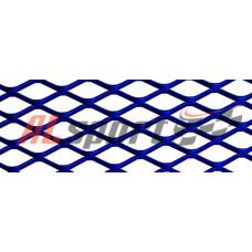Сетка АЛЮМНИЙ синяя 100х25мм