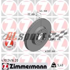 Диск тормозной передний LADA VESTA Zimmerman D=260mm (ком.2 шт) с ABS